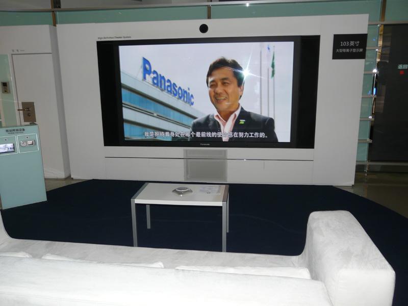 一般展示では103インチのプラズマテレビをデモストレーション