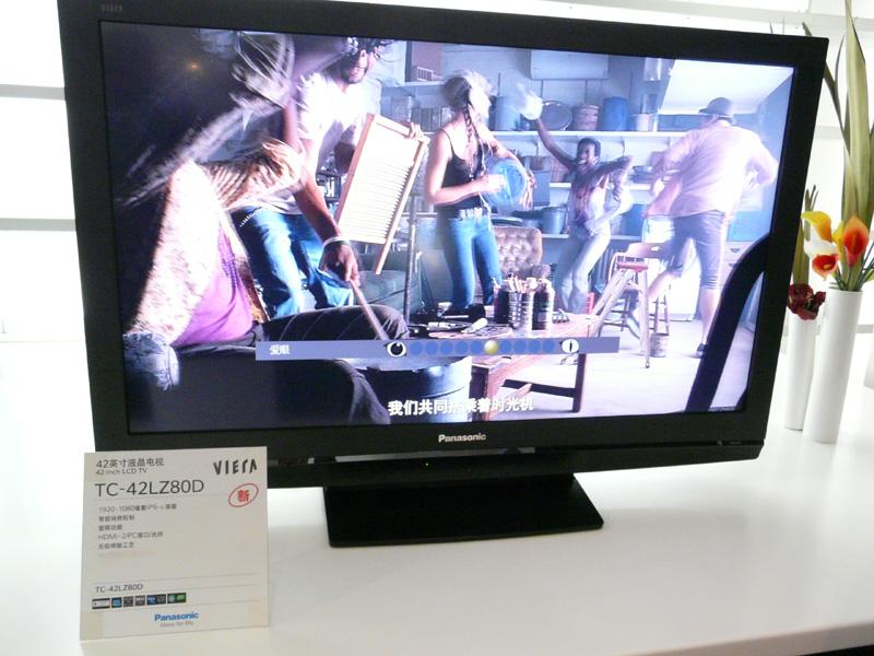 日本では未発売の42インチ液晶テレビ。日本での投入はいつになるのか?