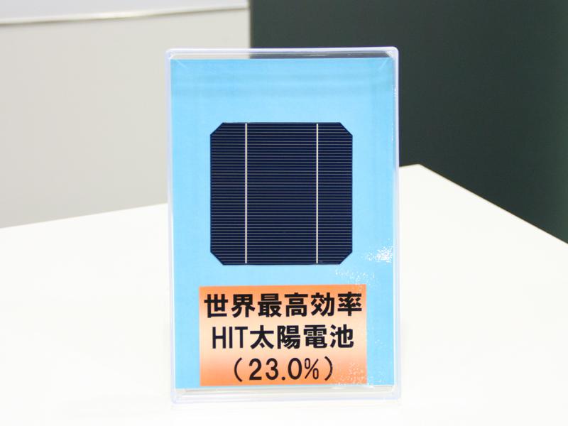 """変換効率""""世界最高""""の太陽電池セル"""
