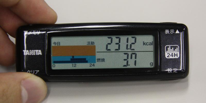 身体活動で消費したエネルギーだけを表示する「活動エネルギー量(上)」と、それによって燃焼した脂肪を表わす「脂肪燃焼量(下)」。なお、画面表示は本体右上のボタンで切り替える