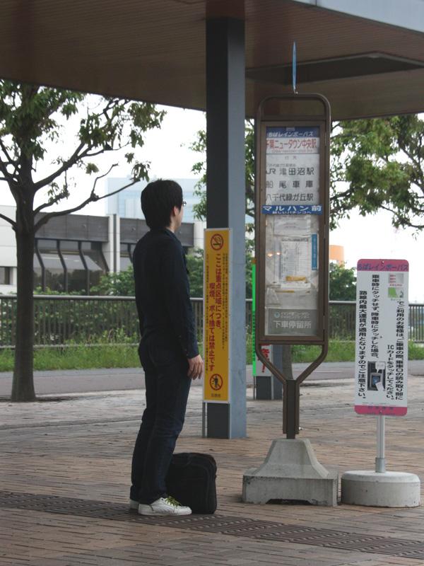 普段はバスを利用しているが、果たしてどれだけエネルギーを消費できているのだろうか?(イメージ写真)