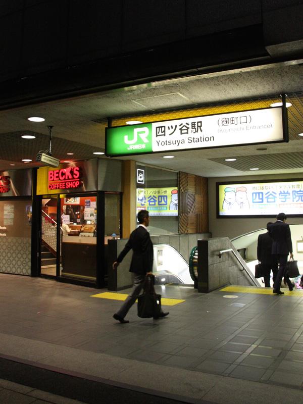 会社の最寄り駅ではなく、1つ先の駅から乗ってみたところ<small>…</small><small>…</small>