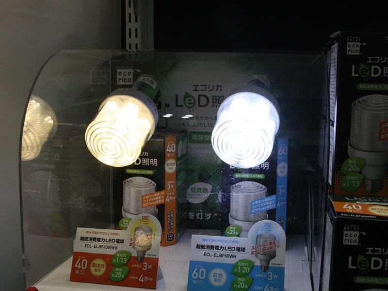 「超低消費電力LED電球」の電球色(左)と白色(右)。白色タイプは60Wクラスの明るさながら、消費電力は3Wと少ない