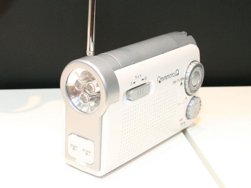 エムケー電子「mimimotoくんQ CS-25D」。災害時を想定して、側面にLEDライトを搭載した