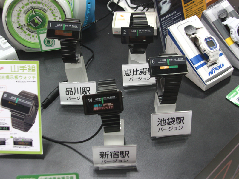 新宿駅、恵比寿駅、品川駅、池袋駅の4種類が用意される