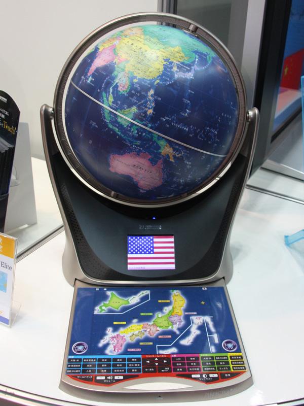 Perfect Globe Elite(パーフェクトグローブ エリート)