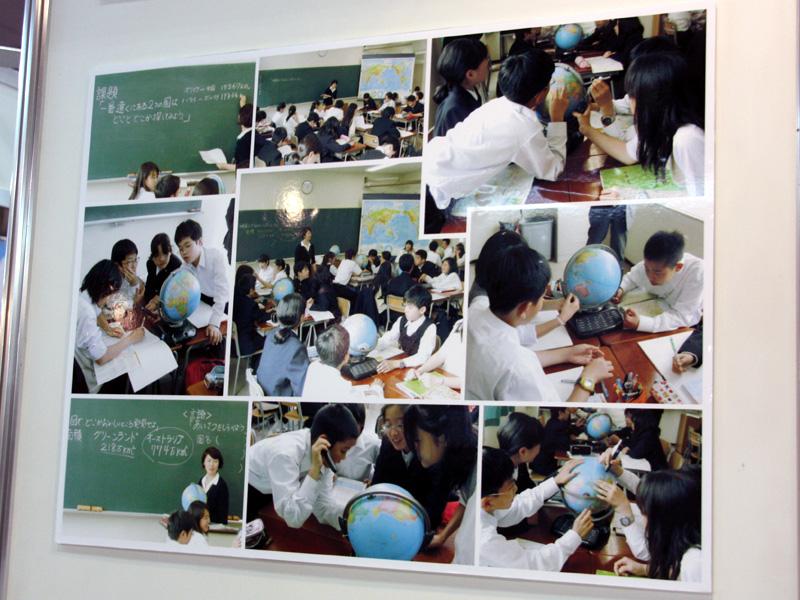 教育の現場でも使われていることを示す写真