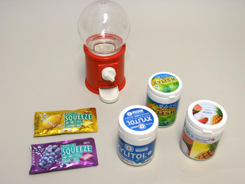 使用できるガムは、ロッテの「XYLITOL(キシリトール)」などの粒ガム