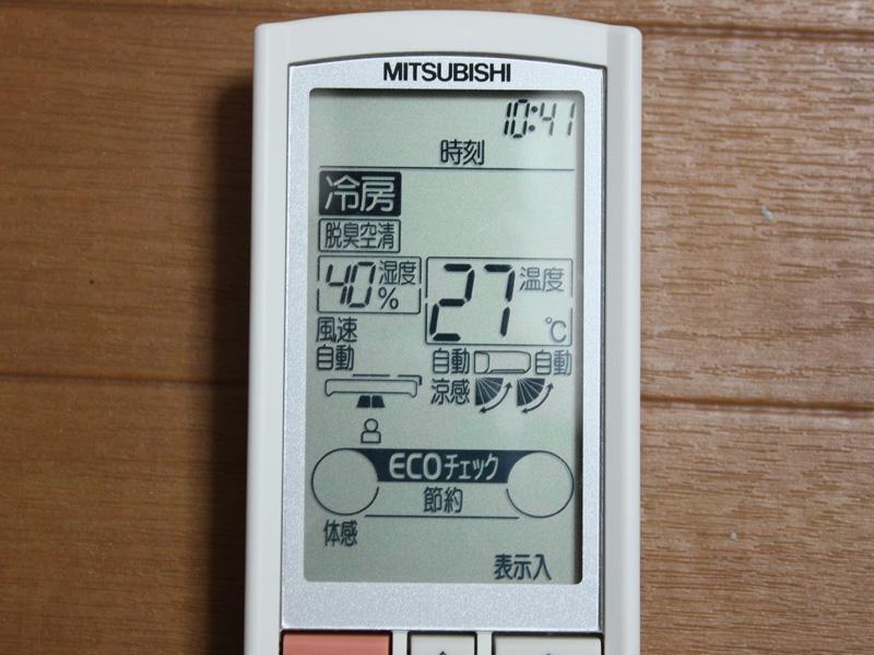 湿度と温度を別個に制御できるのも特徴