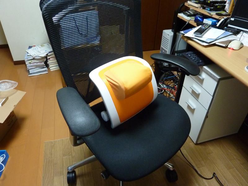 腰のマッサージなら椅子への設定が便利