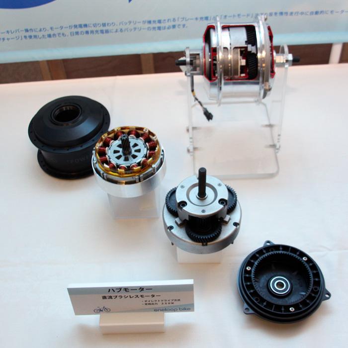 前輪のハブモーターの内部構造
