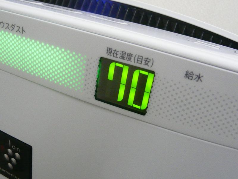 湿度計は一般家庭にはない場合がほとんど。湿度の状況がわかるようにしている