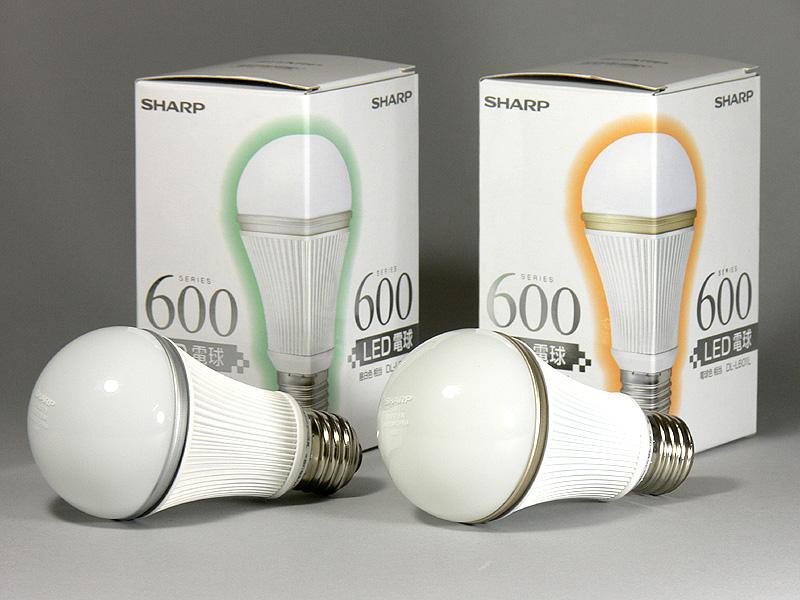 シャープのLED電球「600シリーズ」。白熱電球60Wタイプとの置き換えを狙った製品だ