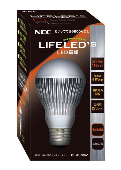 電球色相当の「ELL6L-100V」のパッケージ