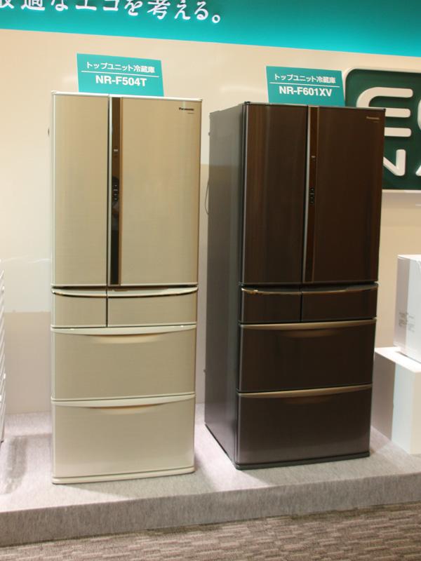 冷蔵庫の「XVシリーズ」と「4Tシリーズ」。使用時間や開閉頻度などを検知し、省エネ運転を行なう