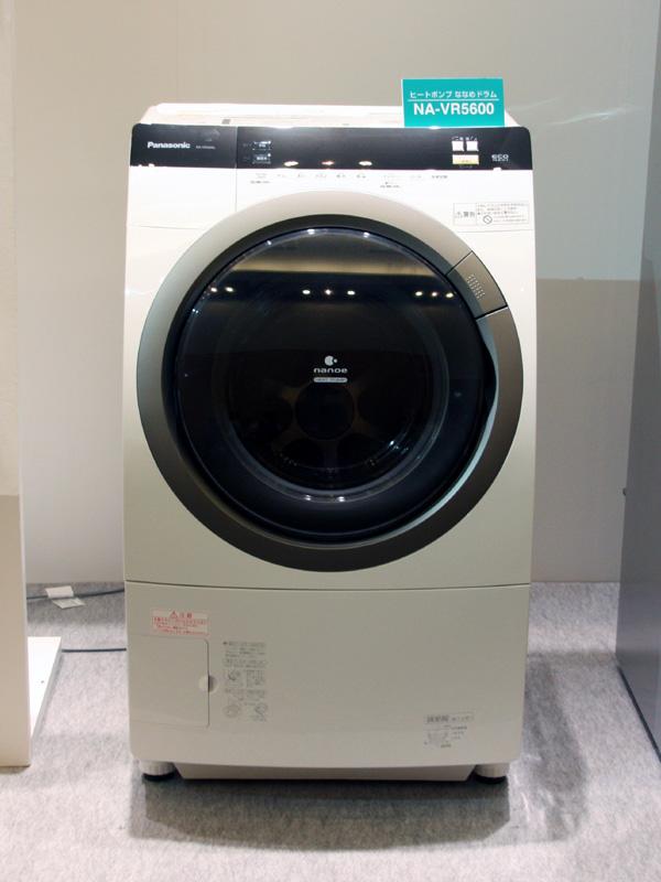 ななめドラム洗濯機の「NA-VR5600」は、汚れなど全3種類のセンサーを備えている