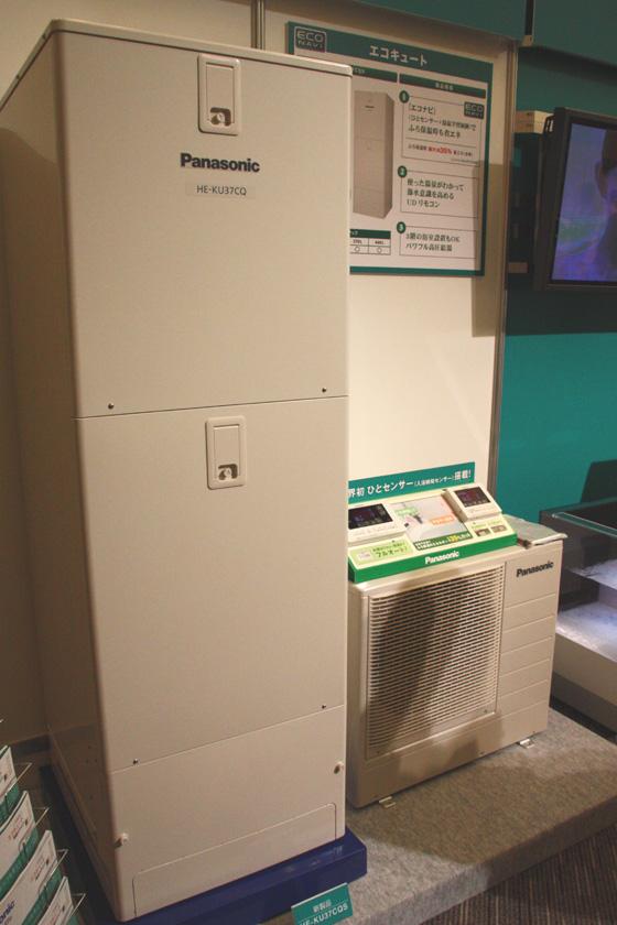 エコキュート「HE-KU37CQS」は、7月に発売済み。入浴検知センサーを「エコナビ」として扱っている