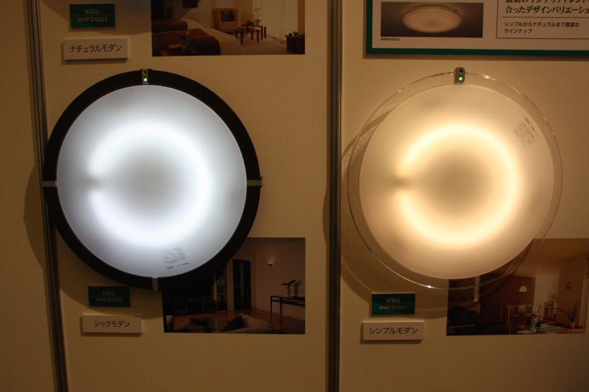 部屋の明るさに応じて自動調光する「オートエコ調光付ツインPa」。3月に発売したモデルと同機能だが、カバーのデザインや蛍光灯の色にバリエーションが加わっている