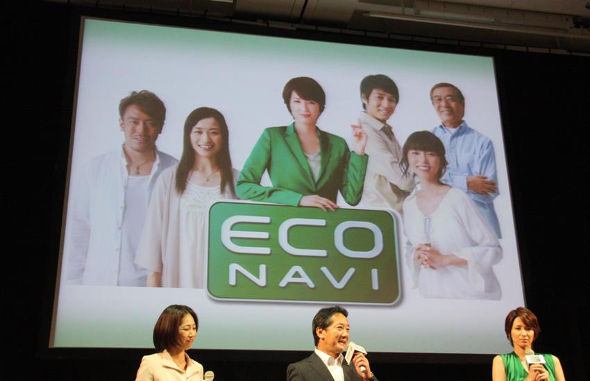 同社の広告キャラクターを務める吉瀬さんをはじめ、フリーアナウンサーの久保純子さんなどの有名人を「エコナビ」の広告塔に起用