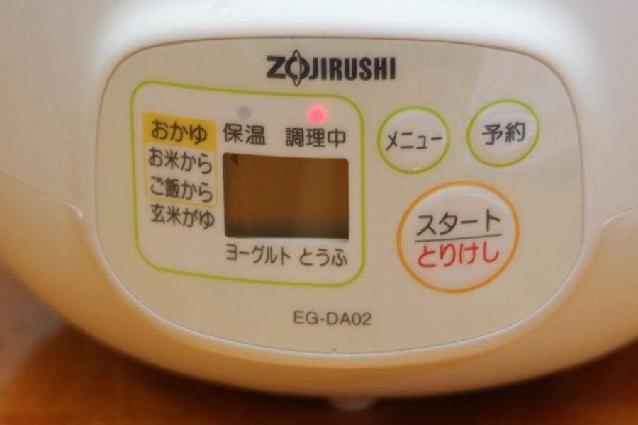 ボタンも少なく操作はお年寄りにも簡単。クリック音が鳴るともっとよかったかも?