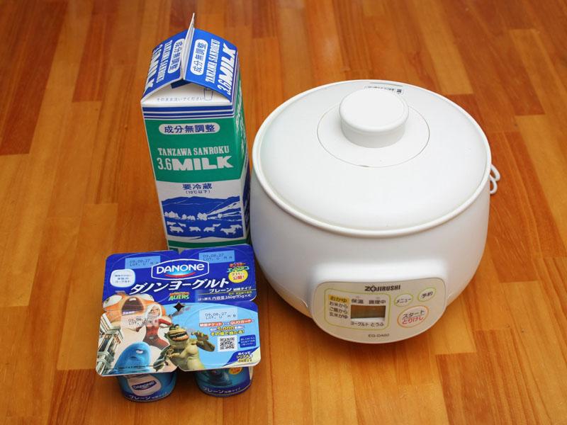 菌の特性のためケフィア、カスピ海ヨーグルトは使えないので注意。プレーンヨーグルトなら砂糖入りでも大丈夫だ