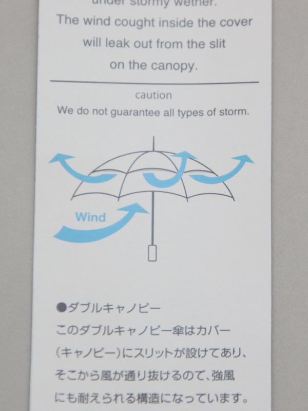 傘に付いていたタグによると、このスリットに風が通ることで、強風に耐えられる構造になっているという