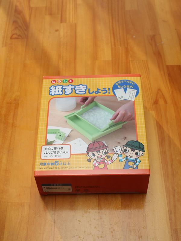 コクヨS&T「楽しく紙すきしよう!」