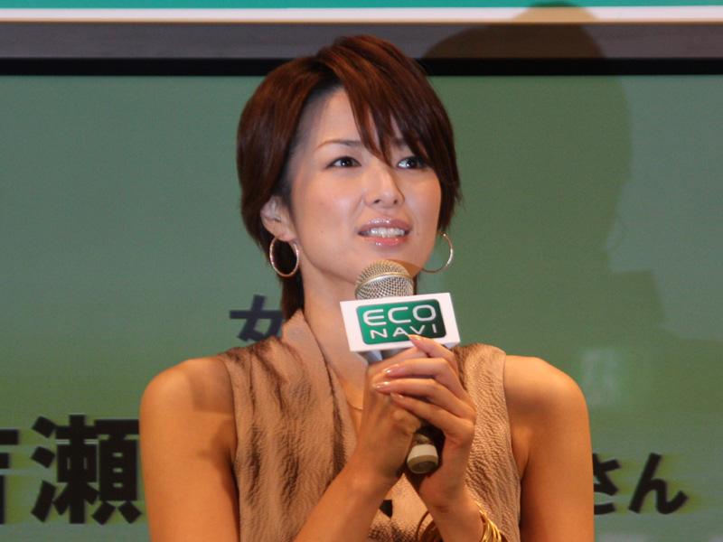 「エコナビ」広告キャラクターの吉瀬美智子さんも登場