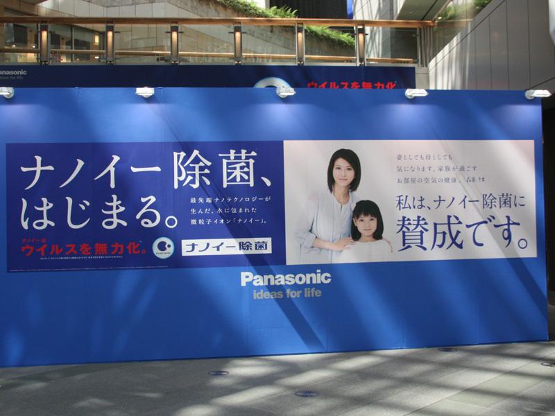 森高さんが登場するポスター。なお、CMは9月20日に撮影を終えたばかりで、森高さん本人も見ていないとのこと