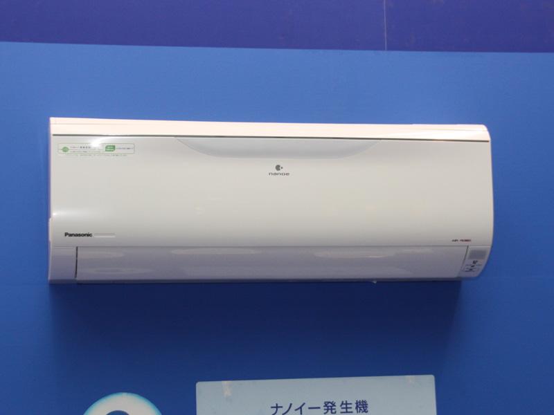 エアコンの新モデルは未発表。ナノイーのロゴマークがあるので、ナノイーの発生機能が搭載されるのは間違いないようだ