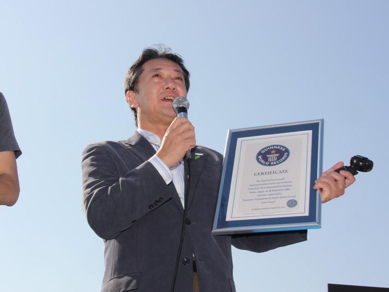 参加者への感謝を述べる石井本部長