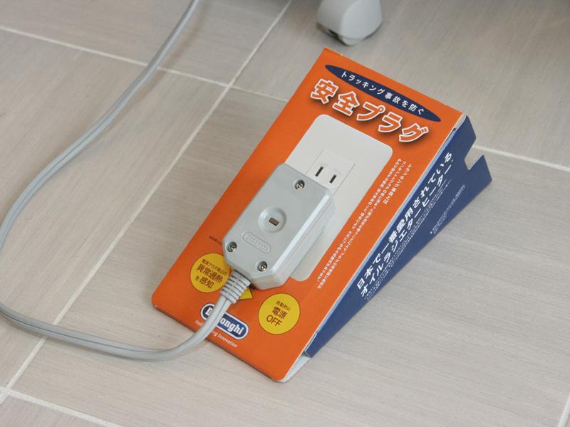 プラグはスイッチ周辺が80℃以上になるとヒーターの電源が自動的に切れる「安全プラグ」を採用する