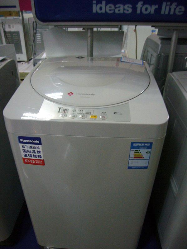 中国家電下郷制度に対応したボリュームゾーン向けの洗濯機