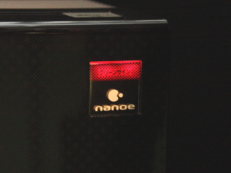 除菌/脱臭効果のあるイオン機能「ナノイー」の発生装置も搭載している