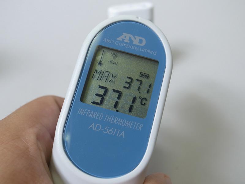 弱モードの実測温度は37℃