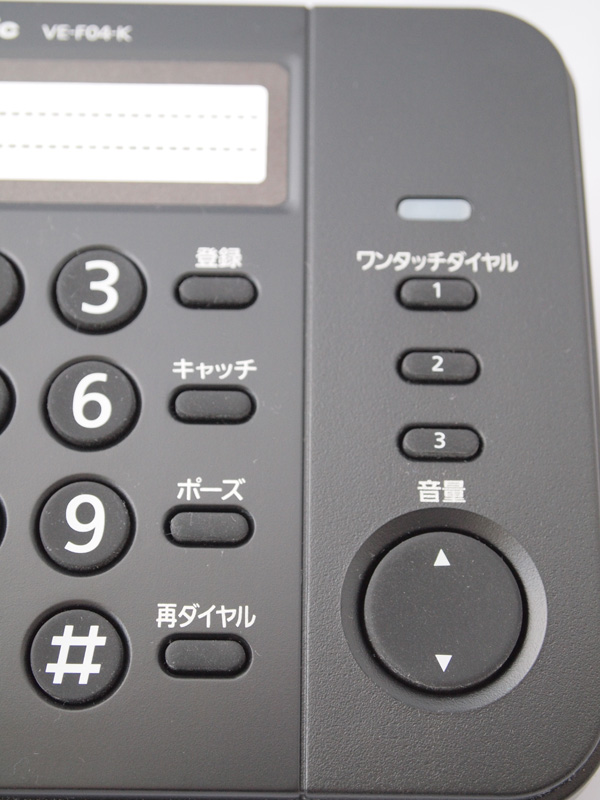「ワンタッチダイヤル」や「キャッチ」など10キー以外の操作ボタンは右側に集中