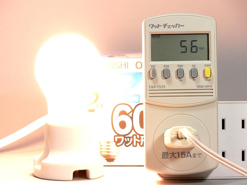 <b>【白熱電球:60W 56W】</b>