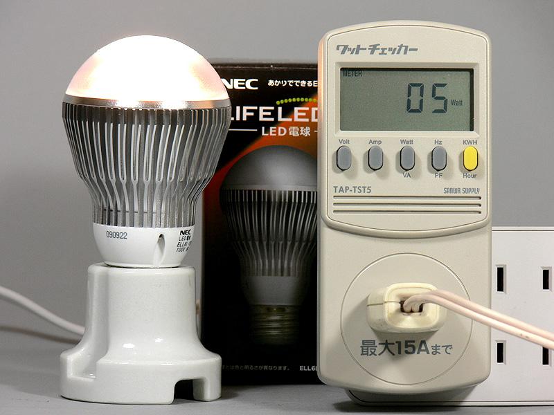 <b>【ライフレッズ 5W】</b><br>LED電球の中では最も消費電力が低い