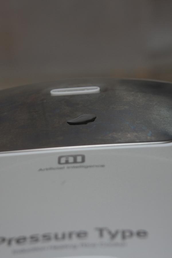 炊飯器の上に水滴が落ちるほどだ