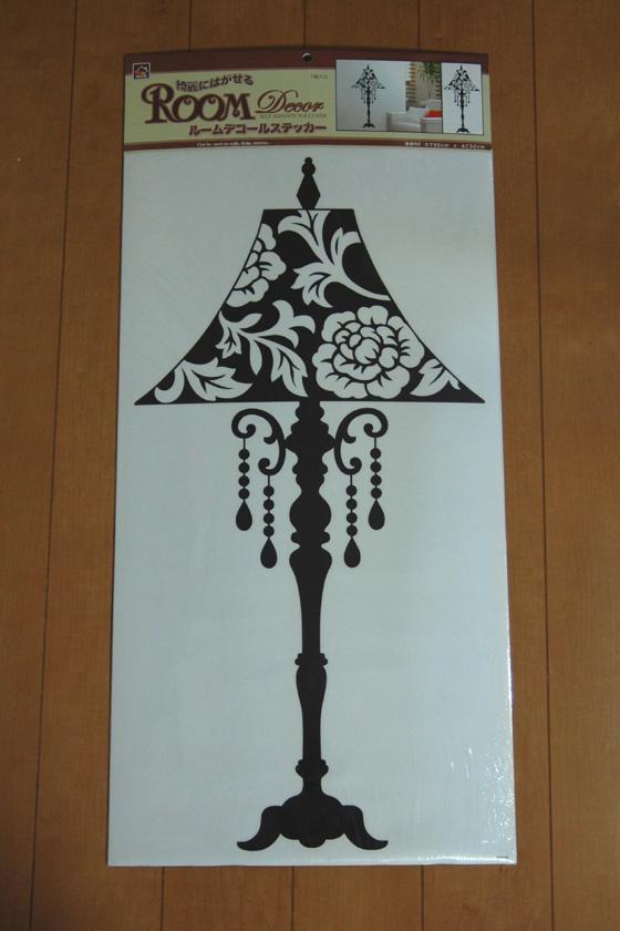 ウォールデコステッカー。今回はランプ型のはっきりしたデザインを選んだ。32×60cm(幅×高さ)と大きめだが、吉と出るか、凶と出るか……