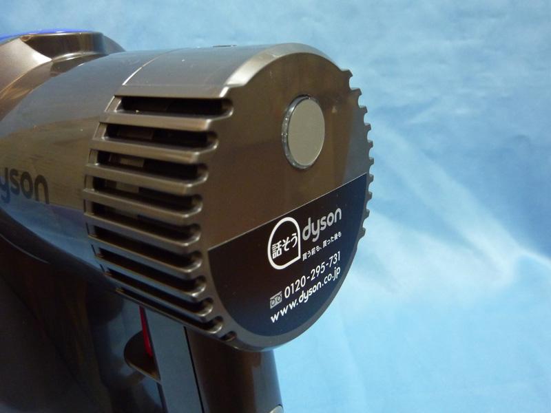 背面のスイッチでモードを切り替え。出ている状態が標準モード、押し込むと強モードになる
