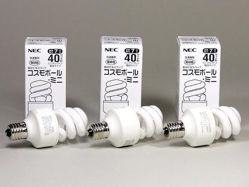 光源は電球色の電球形蛍光灯。NECのコスモボールミニ(EFD10EL/7-E17-C2)が3つ同梱されている。一般的な電球よりも小さい、E17口金のついた小型の電球形蛍光灯だ。消費電力は7Wで、明るさは白熱電球40W相当