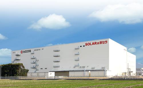 野洲事業所に新設された新工場「京セラ滋賀野洲工場」(イメージ写真)