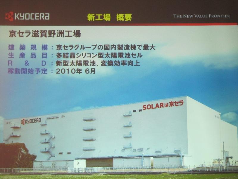 新工場は6月から稼働予定