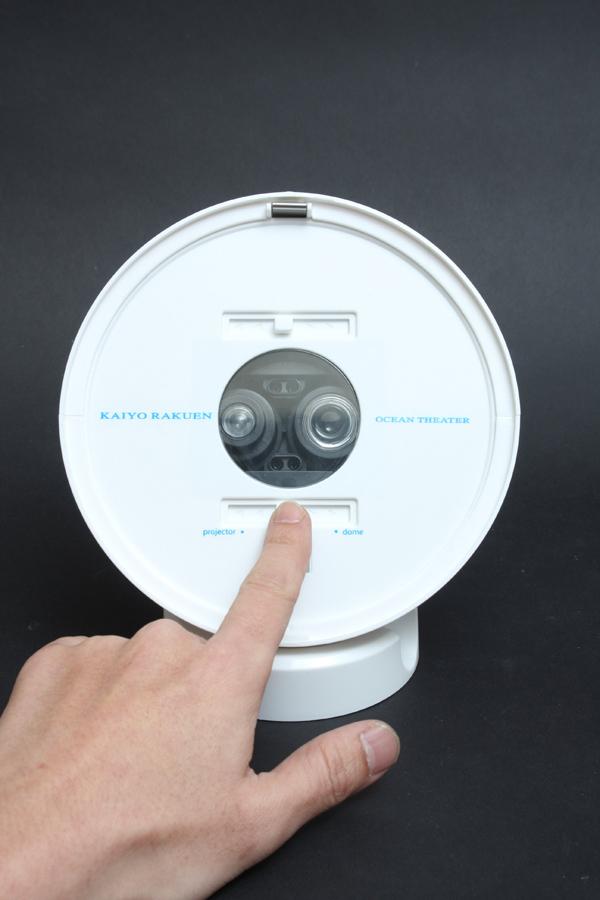 スライドレバーを動かし壁投影モードに切り替える