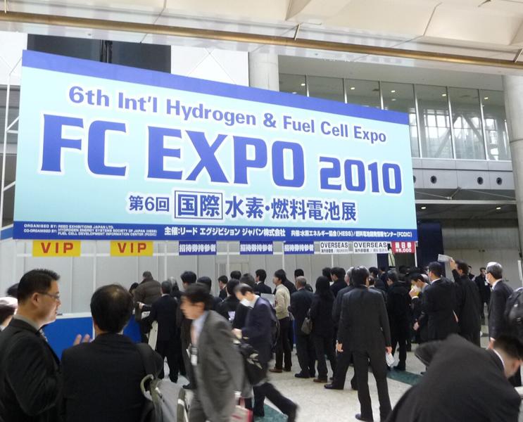 第6回国際水素・燃料電池展