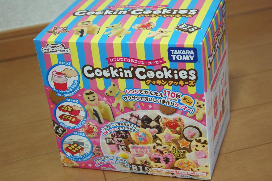 タカラトミー「Cookin' Cookies」