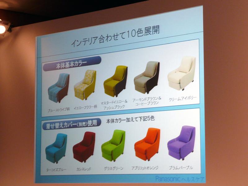 本体カラーは10色。本体の基本カラー5色と、着せ替えカバー5色が用意される