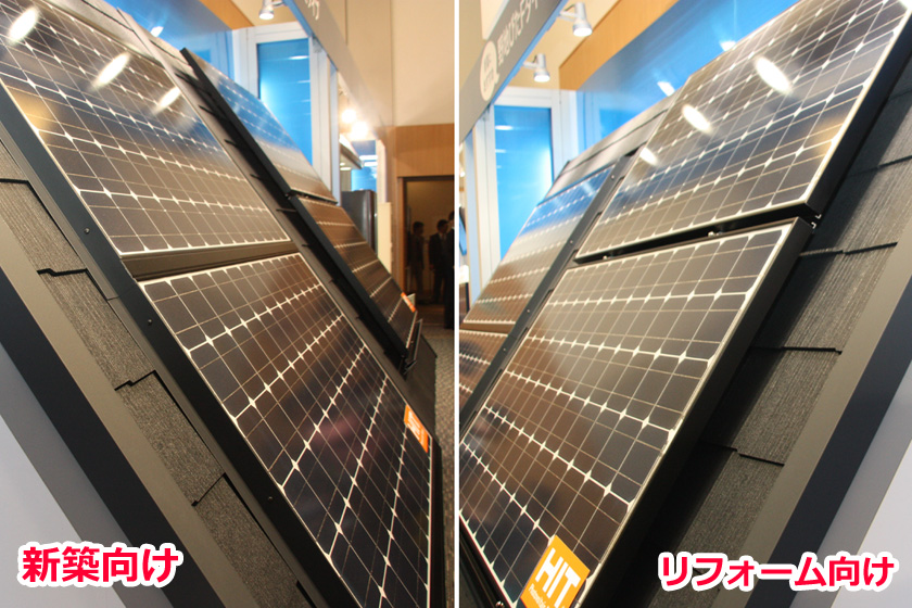 """<font color=""""navy"""" size=""""2"""">新築向けは、太陽電池の下の瓦が不要。また、防水、耐風性能も高いという。一方リフォーム向けは、瓦の上に設置するため、屋根とパネルの間にスペースができる</font>"""