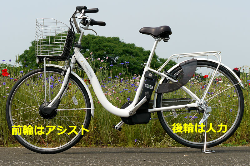 eneloop bikeシリーズの特徴の1つである前輪アシスト。前のタイヤはモーターにより推力を得て、後ろのタイヤは人力で動かすので、両輪駆動となって安定して走れるのだ